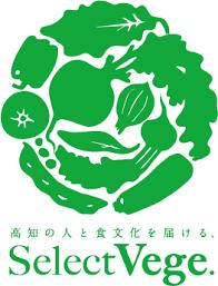 野菜 ロゴ에 대한 이미지 검색결과