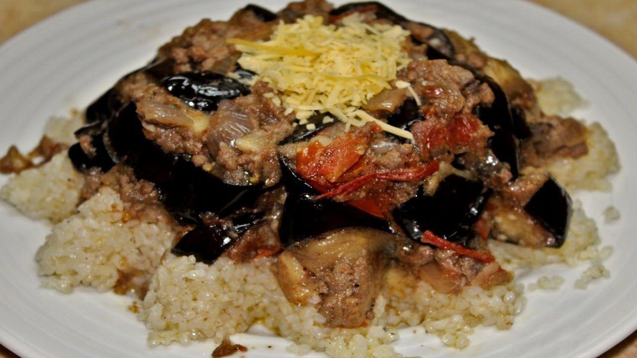 طريقة عمل مقلوبة المسقعة بالباذنجان واللحمة المفرومة والارز Food Pork Meat
