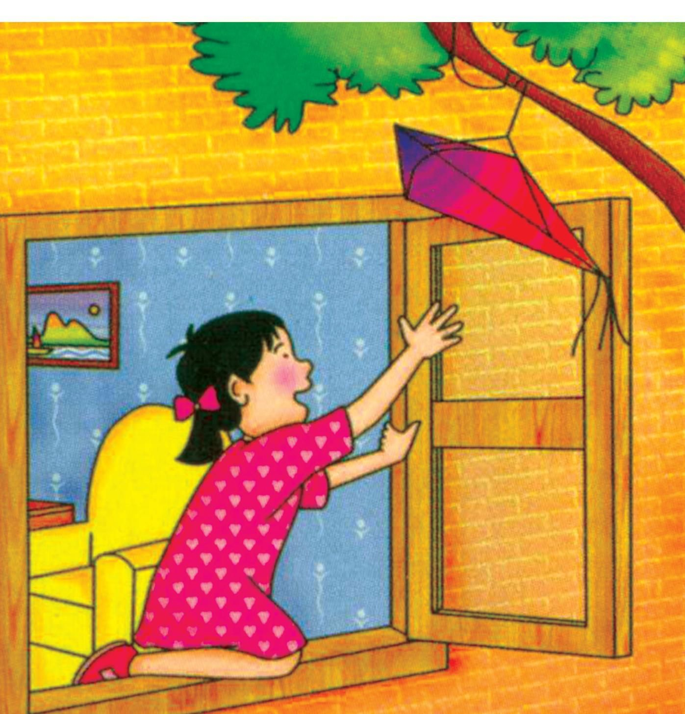 Do Not Climb On To Window Sills