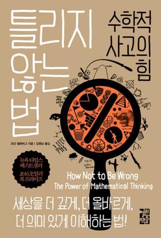 미국 에서 한국 책 읽기