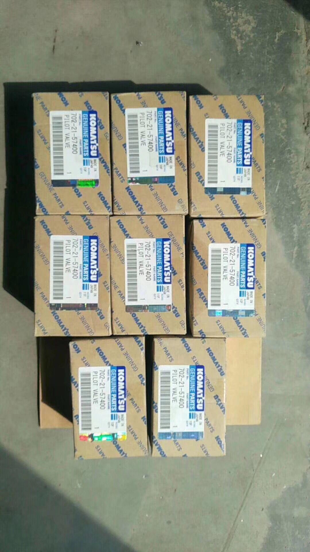 Komatsu spare parts for sale | Business | Insulation materials