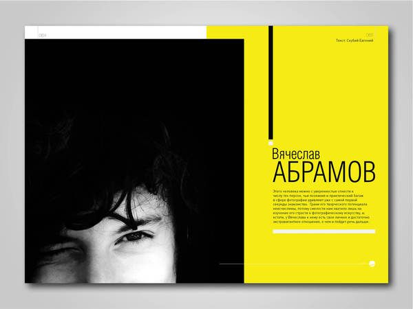 30 Stylish Examples of Layouts in Magazine Design Graphic design