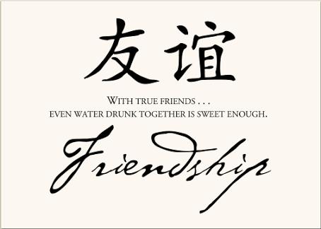 Image Result For Korean Symbol For Friendship Korea Trip