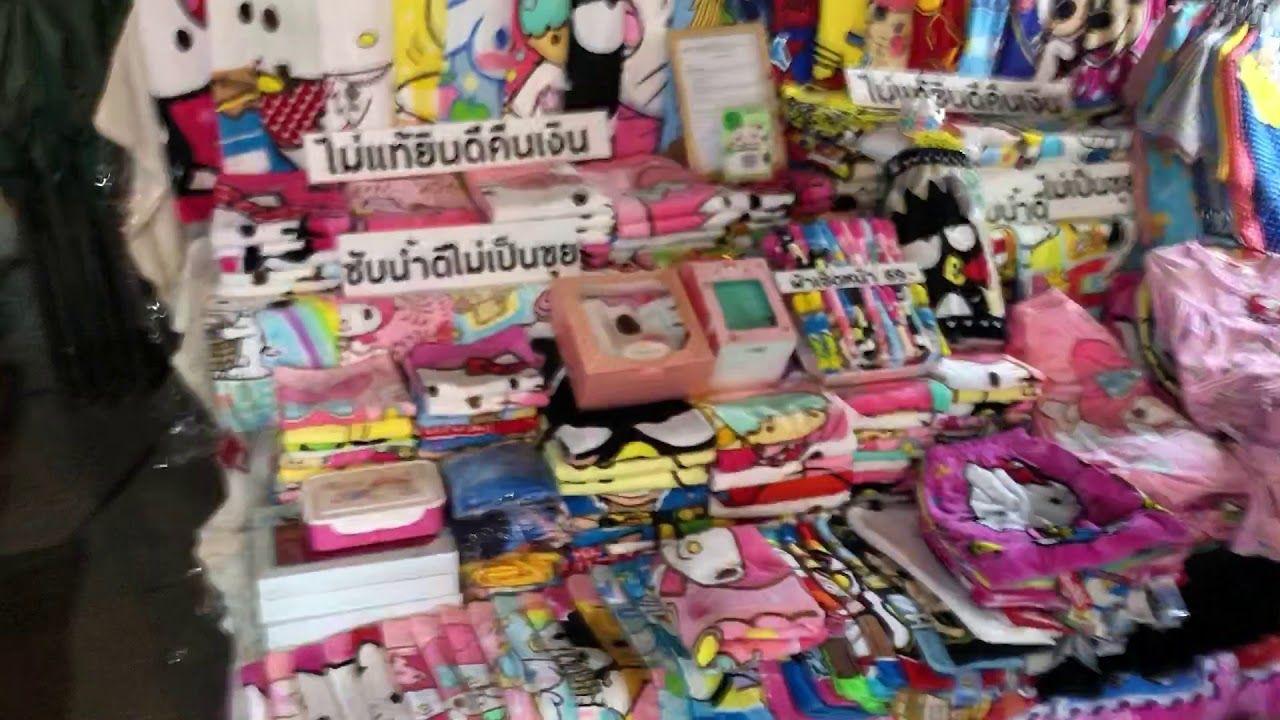السوق الليلي في بانكوك الجزء الثاني Thailand