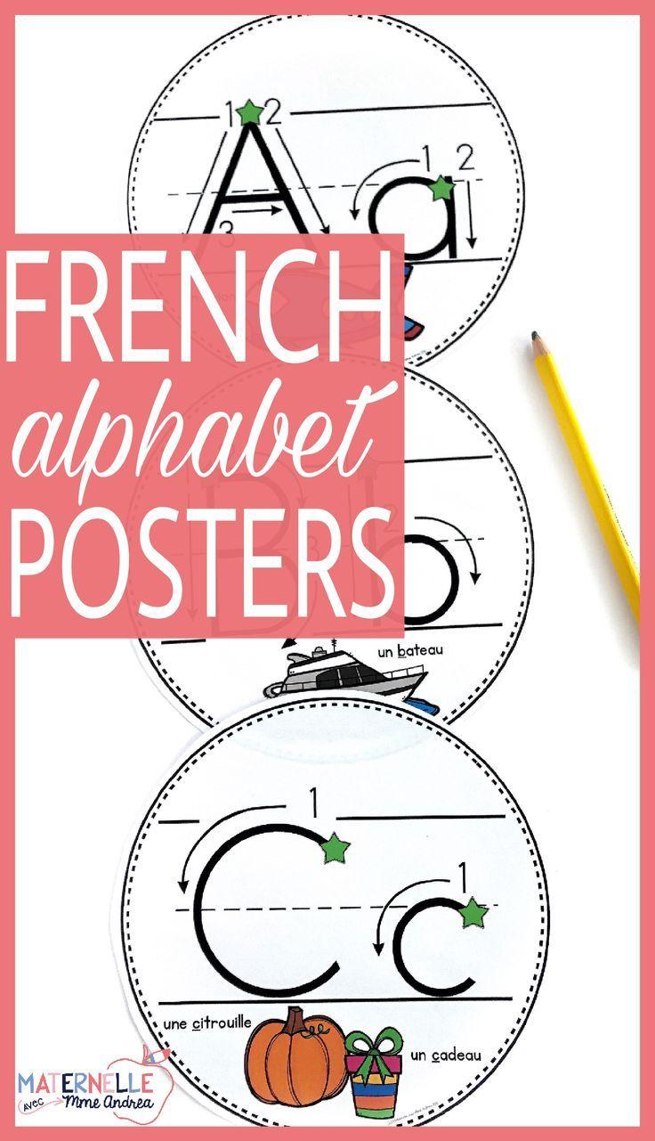Affiches d\'alphabet - cercles avec flèches (FRENCH Alphabet posters ...