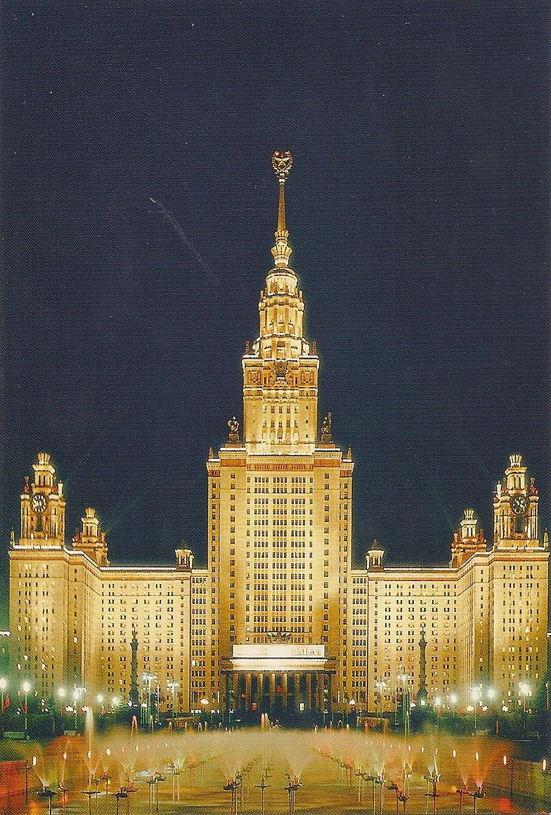 RU-149255  Moscow State University, Moscow, Russia