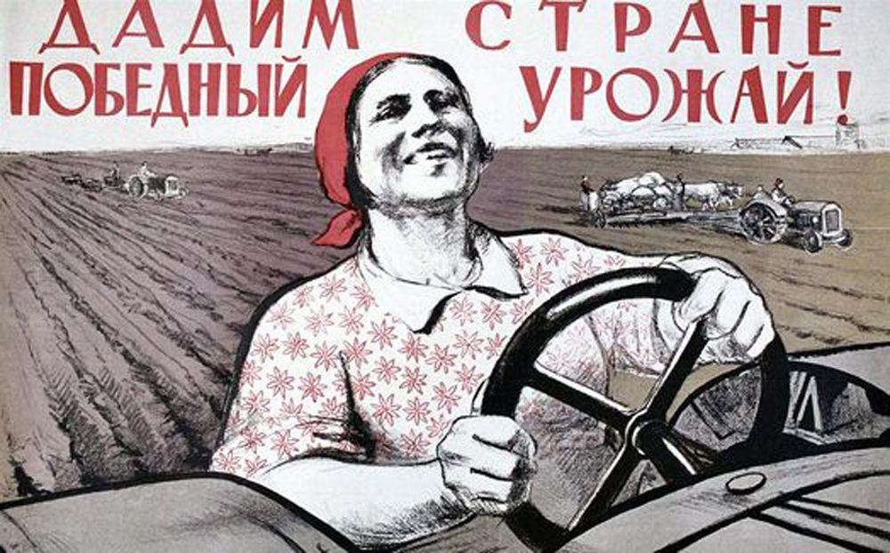 052_1945_Dadim strane pobedny urogay_M.Gordon_L.Orehov_L.Petrov..jpg (1000×622)