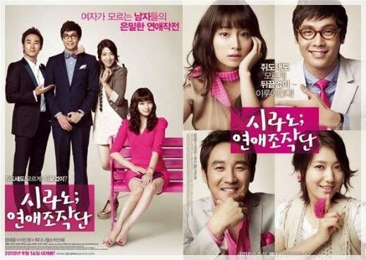 Dating agency cyrano sub indo movie