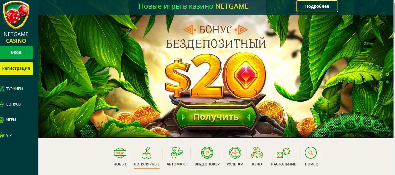 игровые автоматы без депозит бонус