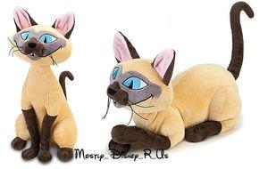 Si Am Disney S Lady The Tramp Disney Stuffed Animals Cute Stuffed Animals Disney Animals