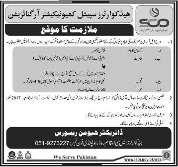Special Communications Organization Sco Jobs  In Rawalpindi