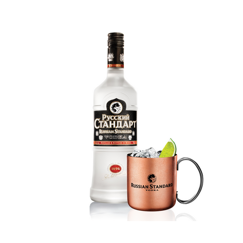 Send The Gift Of Your Favorite Drink The Moscow Mule Gift Set Includes Vodka And Ginger Beer Perfectly Packaged Cocktail Gift Set Vodka Cocktail Gifts