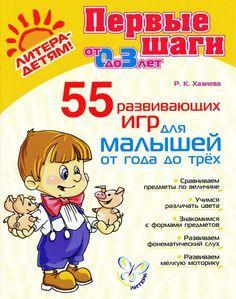 Олег борисенко на ивс прекрасная погода скачать книгу fb2 txt.