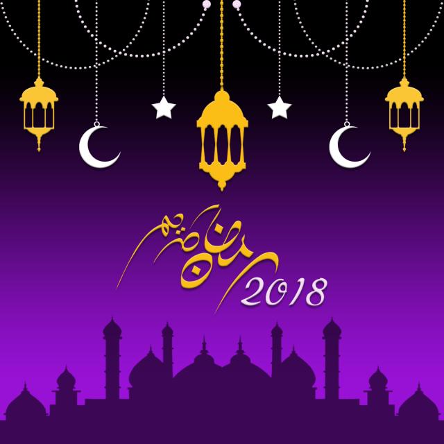 Ramadan 2018 Ramadan Ramadhan Ramazan Png Transparent Clipart Image And Psd File For Free Download Ramadan Clip Art Ramadan Kareem