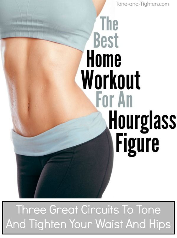 8d35b22b7275d 6 of the best exercises to carve the perfect hourglass figure