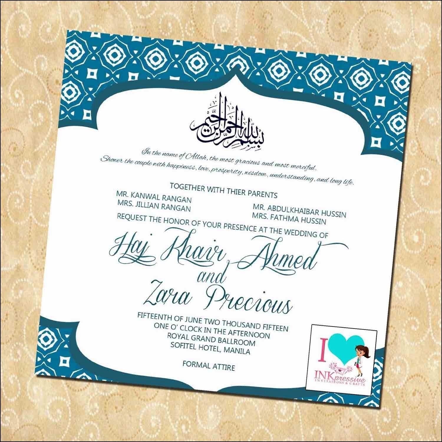Islamic Wedding Invitations Muslim Wedding Invitations Wording Wedding Pinterest Muslim Wedding Cards Muslim Wedding Invitations Wedding Invitation Card Design
