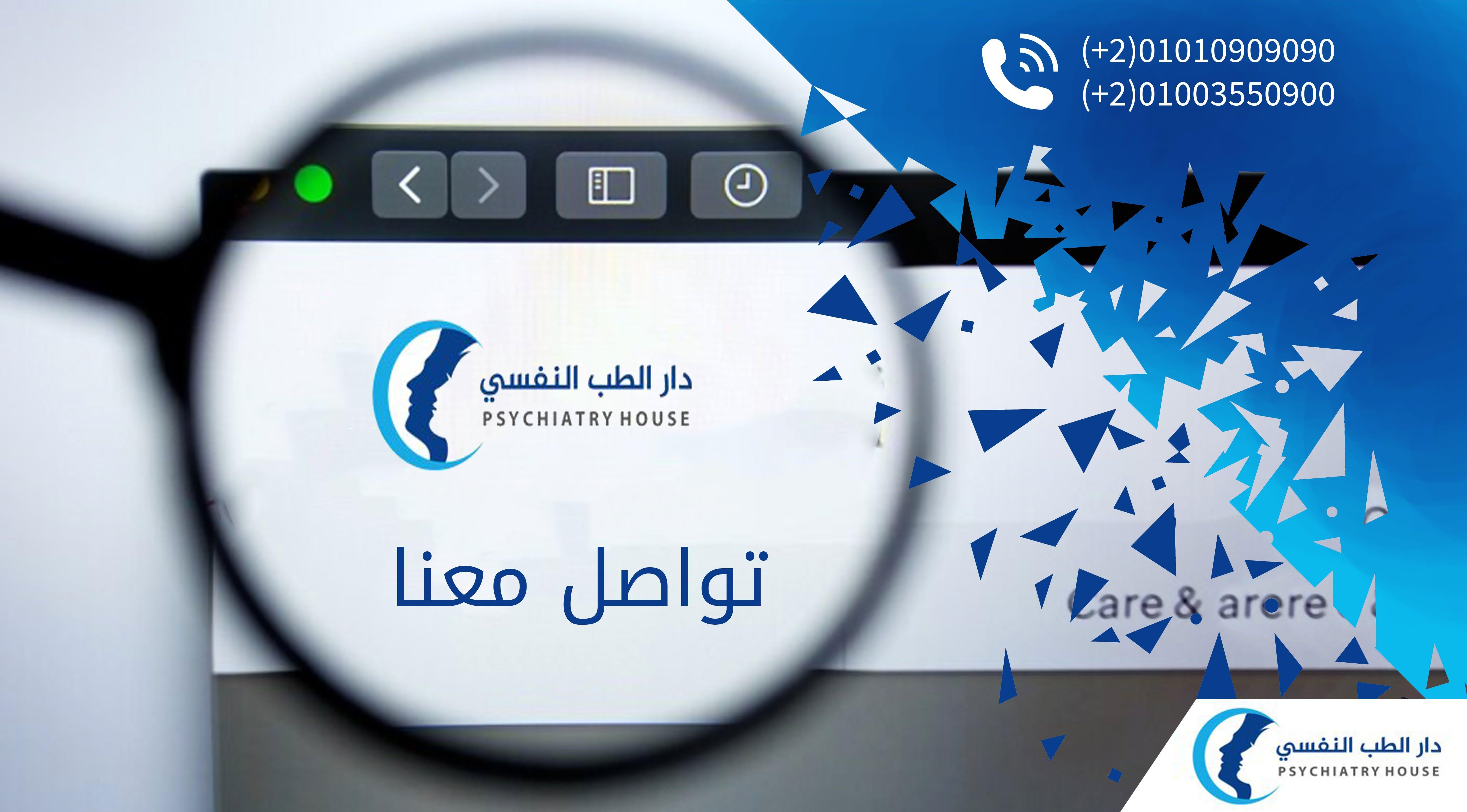 عناوين مستشفيات علاج الادمان في مصر عناوين مراكز علاج الادمان الرغبة في الوصول الي عناوين مستشفيات علاج الادمان في مصر ليس ف Fitbit Surge Fitbit Smart Watch