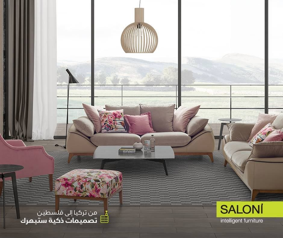 بالتة الألوان بيج فاتح وزهري وقماش مورد Dream Living Rooms Dream Living Home Decor