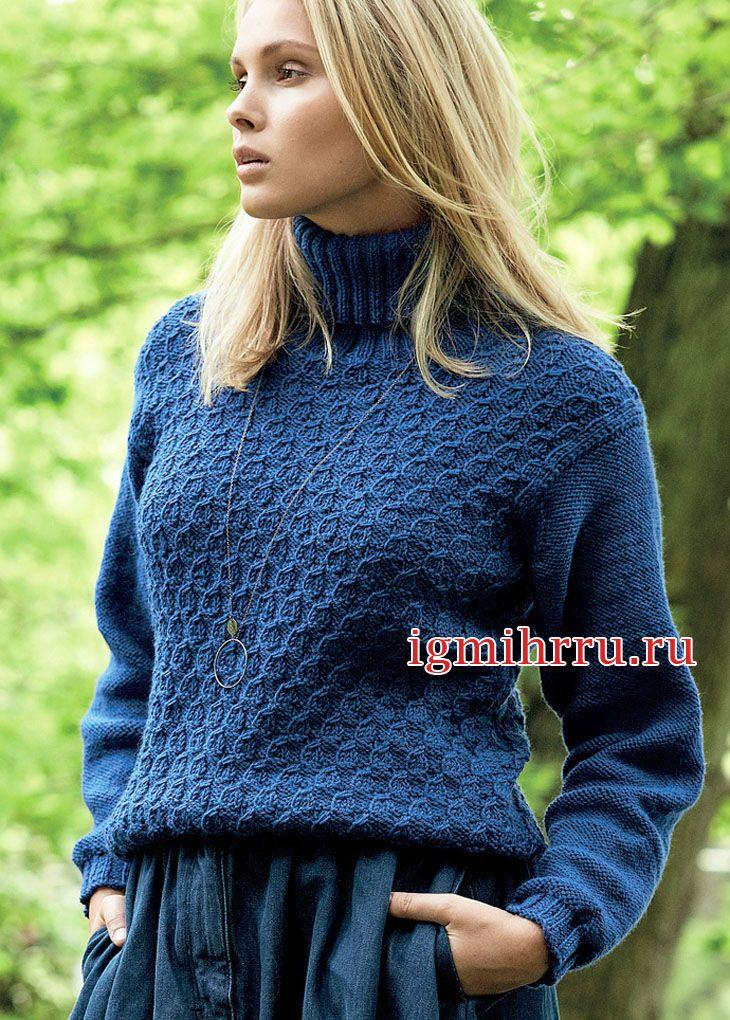 de01365e3c5 Синий шерстяной свитер с воротником гольф. Вязание спицами