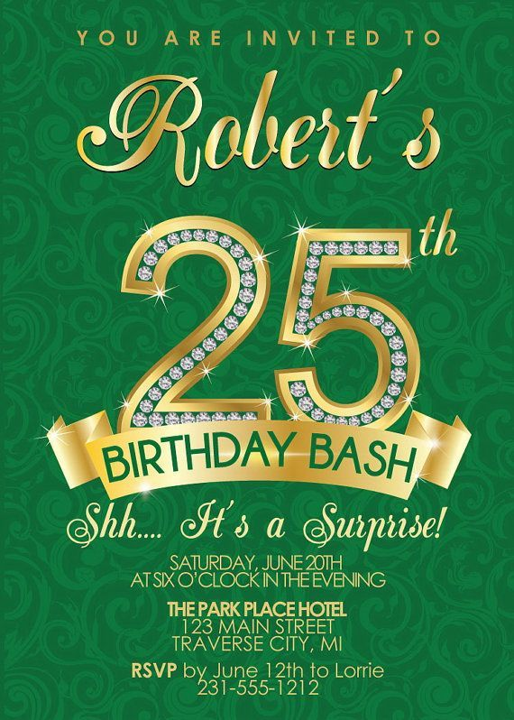 Download Silver Age 25th Birthday Invitations