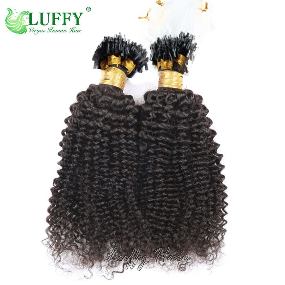 8a Brazilian Human Hair Kinky Curly Micro Loop Bead Hair Extension