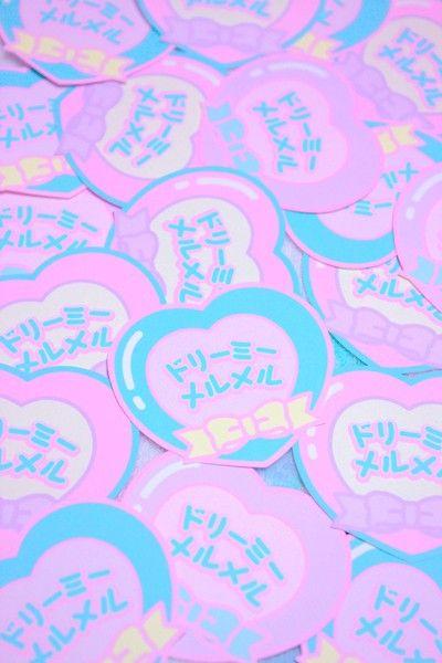 Fairy Kei Pattern 3 Pastel Pastel Art Y Pastel Grunge