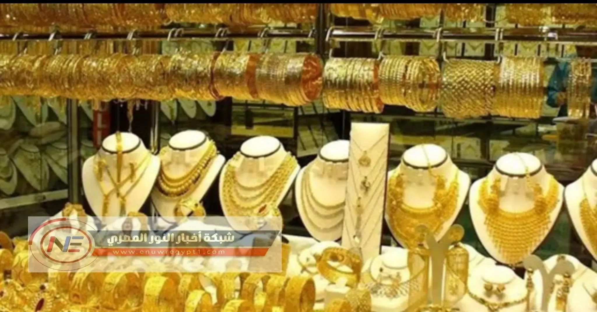 انهيار كبير في اسعار الذهب اليوم في مصر الخميس 04 03 2021 سعر الذهب اليوم في الاسواق المصرية و العالمية In 2021 Gold Price