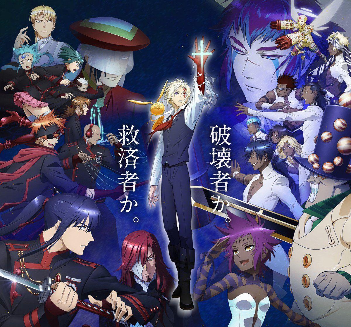 Tercer vídeo promocional del Anime D.Gray-man Hallow con su tema de opening.