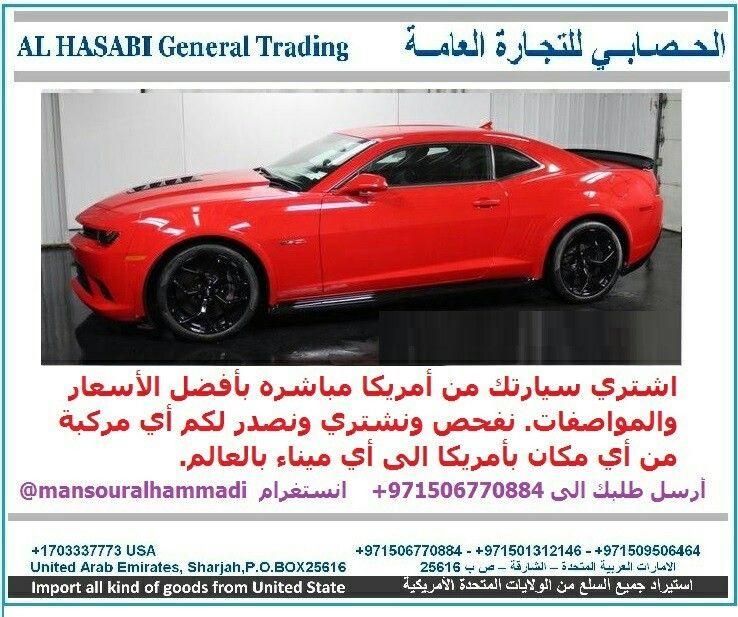 سيارات للبيع The Unit Sharjah Emirates