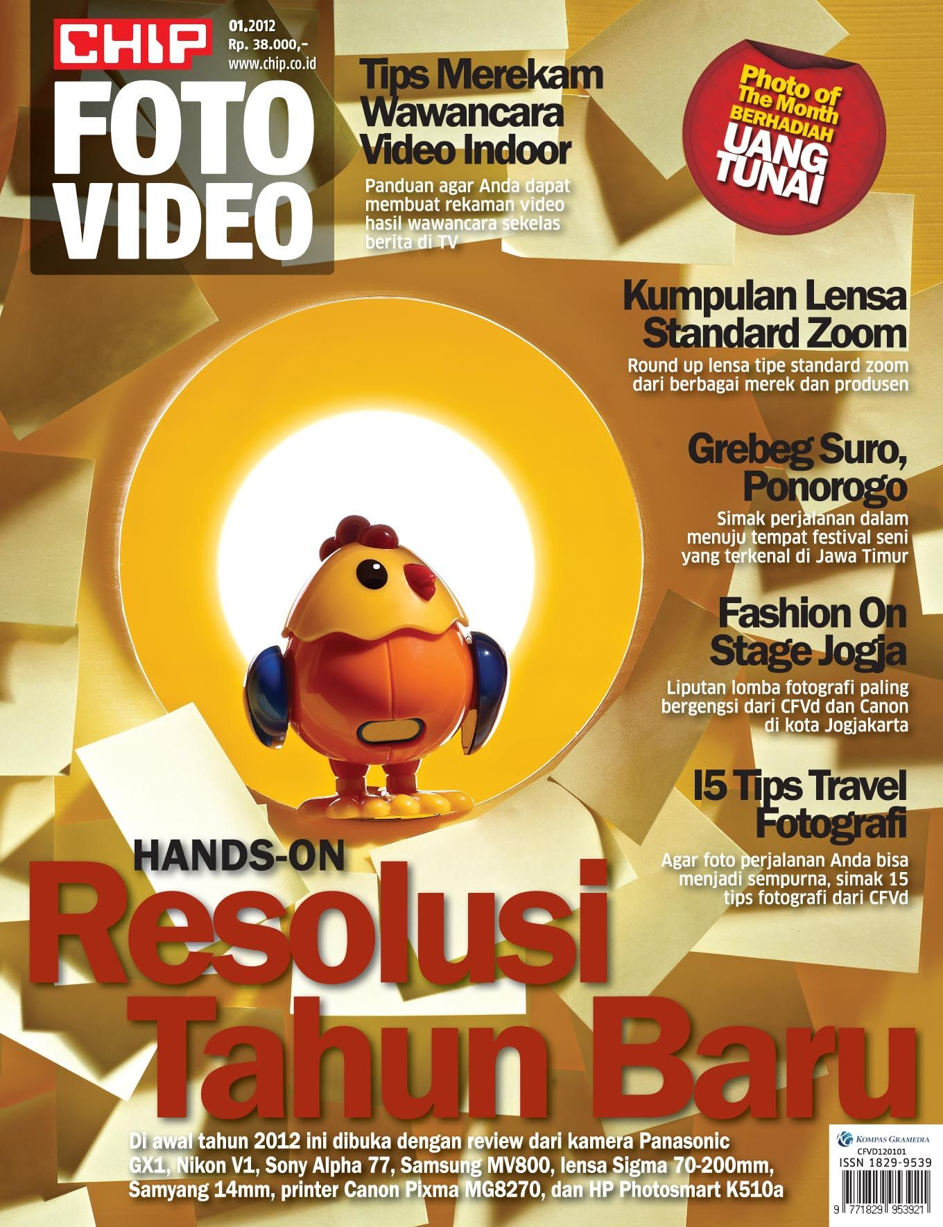 CHIP Foto Video Reguler edisi 01 2012