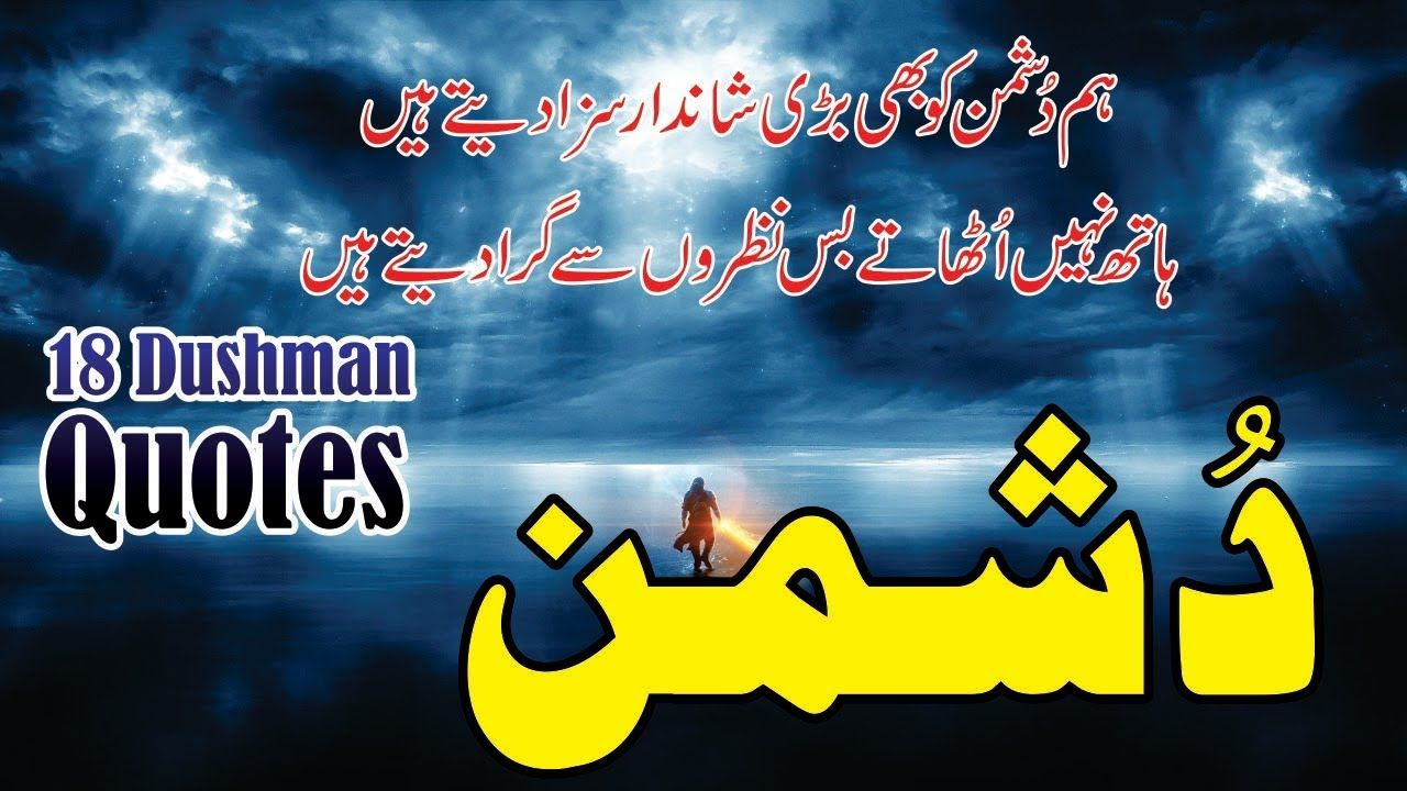 Pin On Quotes In Hindi Urdu