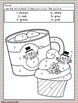 Color Me Jolly 12 Color By Number And Sight Word Sheets Teacherspayteachers Com Christmas Coloring Sheets Christmas Kindergarten Christmas School