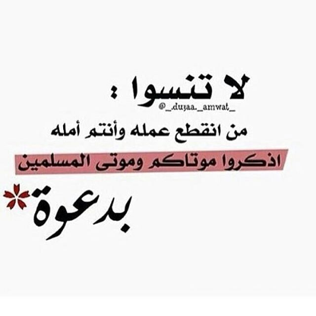 Thepug Arabic Calligraphy Allah Calligraphy