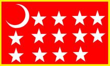Van Dorn Battle Flag Battle Flag Flag Confederate Generals