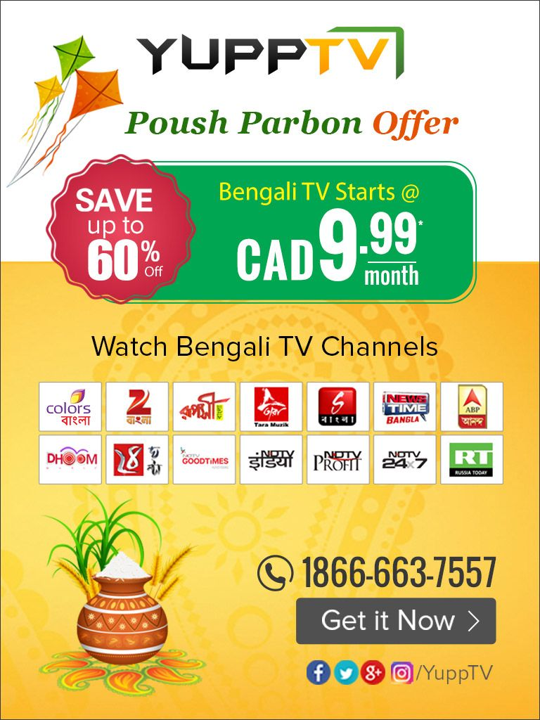 YuppTV wishing a Happy Pongal and Presenting the Saving Offer Upto