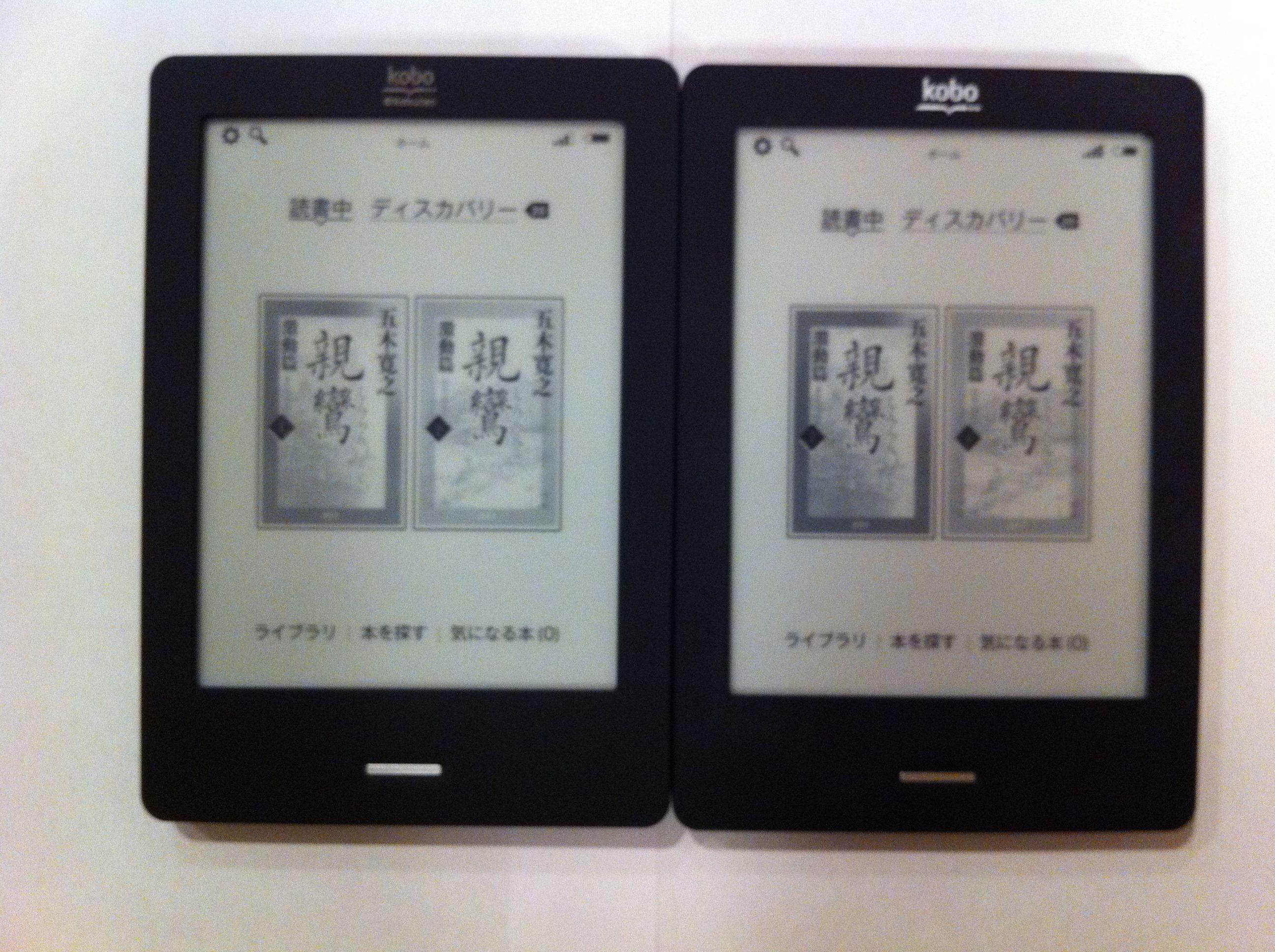 最初に社販で購入した方(右)も無事日本語化できたものの、、2個持っている必要はないか。