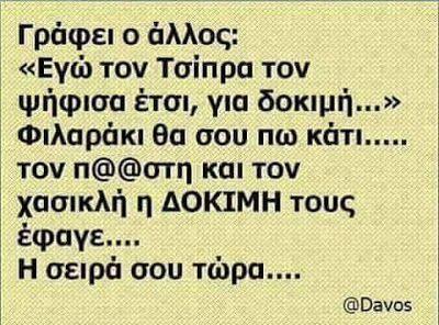 ΔΕΙΤΕ ΤΟΥ ΠΑΡΟΧΟΥΣ ΙΝΤΕΡΝΕΤ ΣΤΟ ISIS NA ΓΕΛΑΣΕΤΕ ~ k-proothisi advertises
