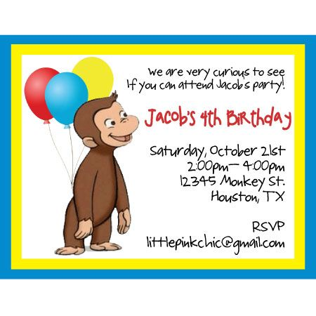 Curious George Birthday Invitation Curious George Monkey Party