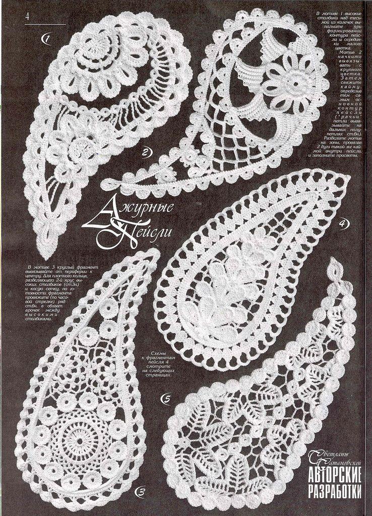 11.jpg   Crochets   Pinterest   Crochet, Irish lace and Crochet motif
