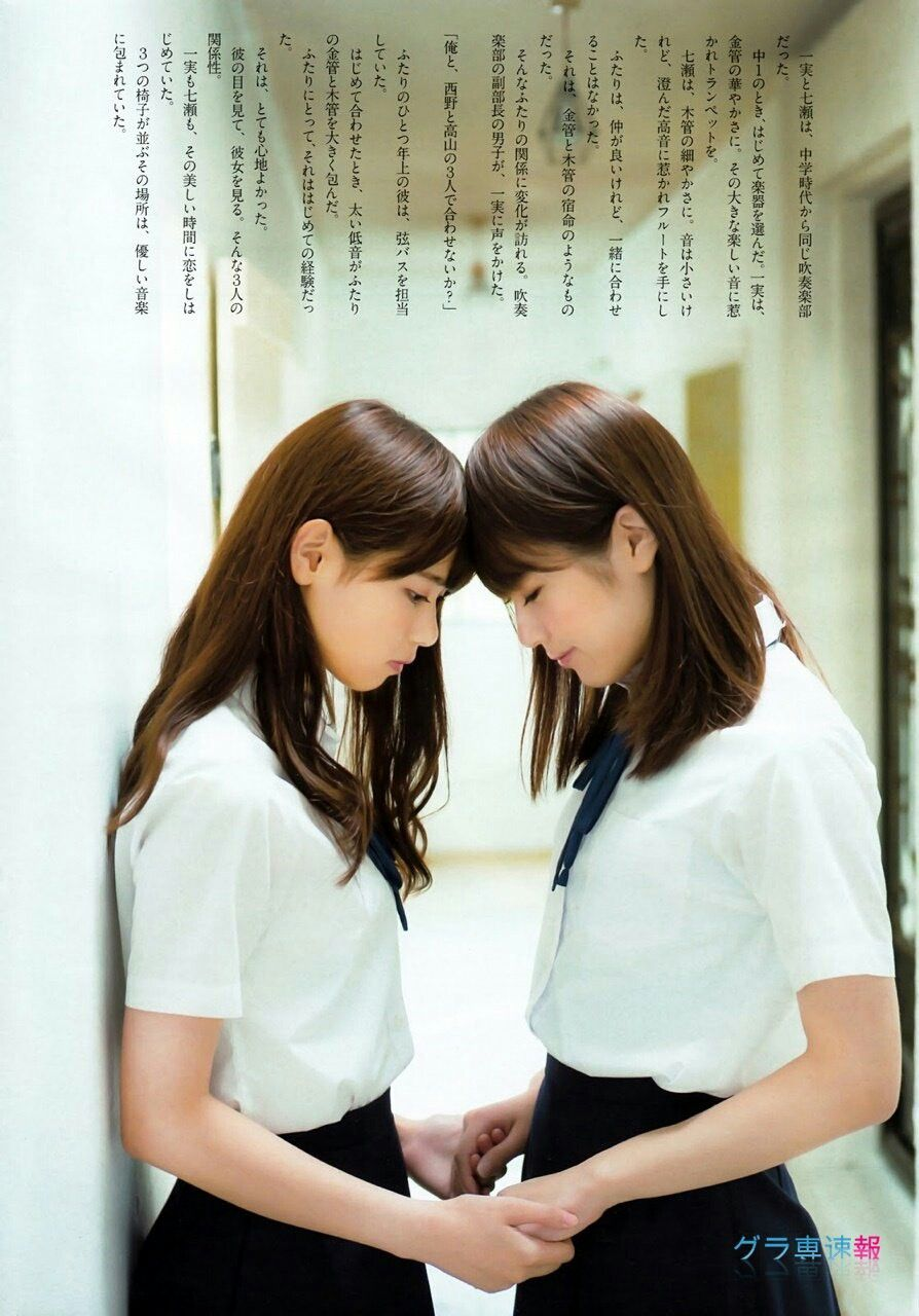 Japanese girl forced yuri, little pusy young teen
