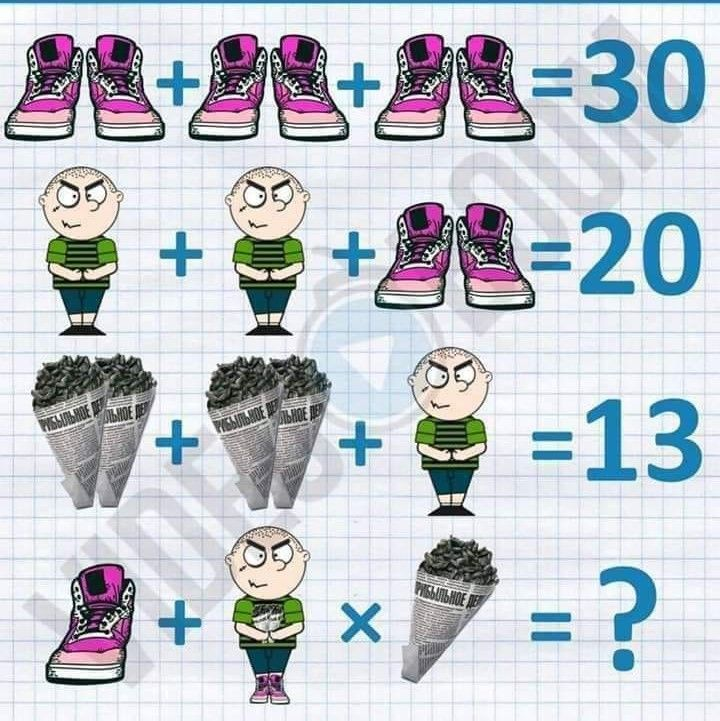 Here is your Tuesday math riddle. To stretch your math