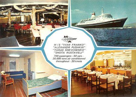 Alexandr Pushkin - Marco Polo - Cruise Ship Postcards