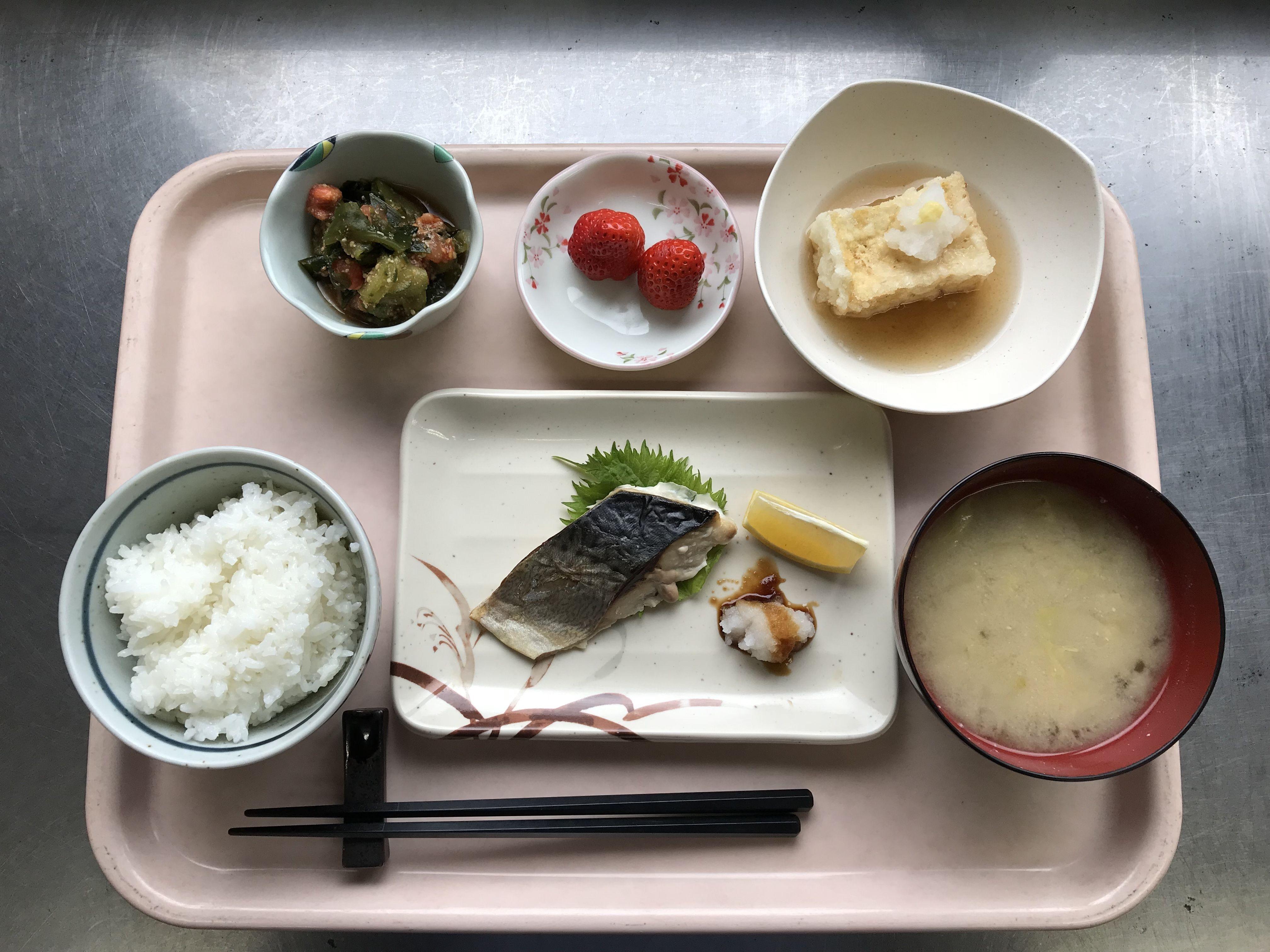 揚げ出し豆腐 カロリー