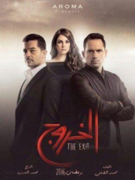 علا بركات تكتب دراما رمضان تشوية الصحفيين وتبرئة الشرطة التقرير المصري Movie Posters Famous Movies