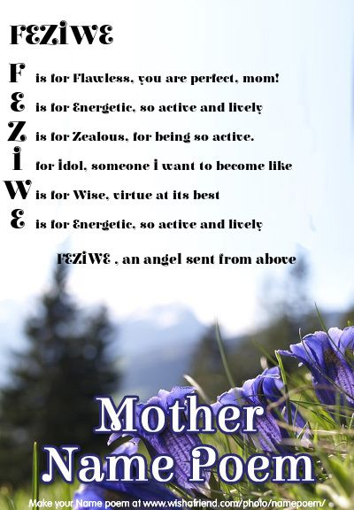Daughter Poems And Mom Cute