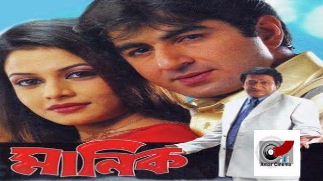 Shikari   bangla full hd 1080p   shakib khan   srabonti   rahul.