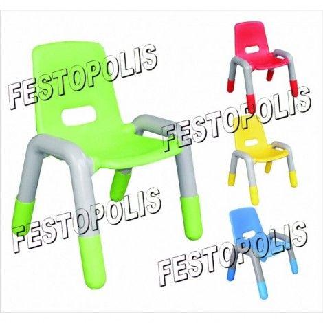 Sedia in polietilene ad alta resistenza, idelae per asili, ludoteche ...