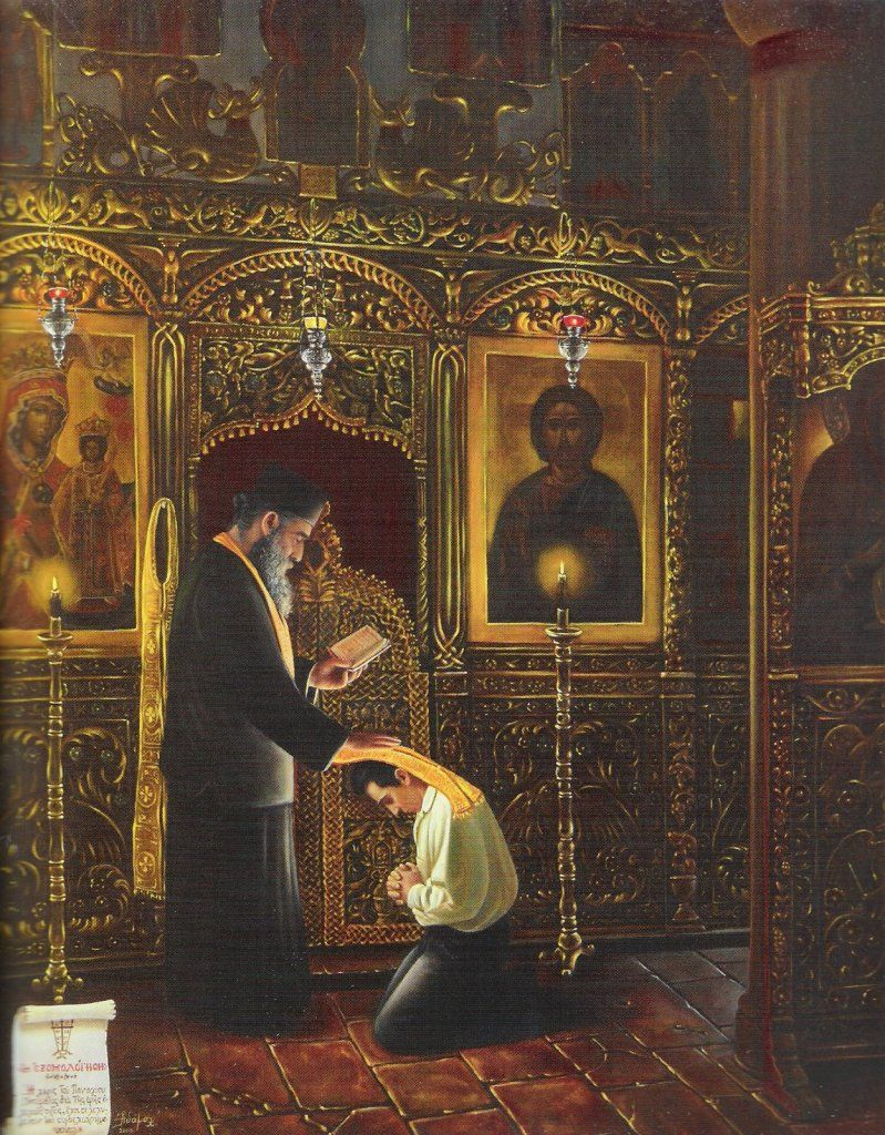 Image result for icon of penance