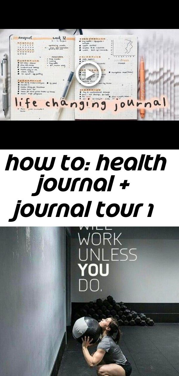 How to: health journal + journal tour 1