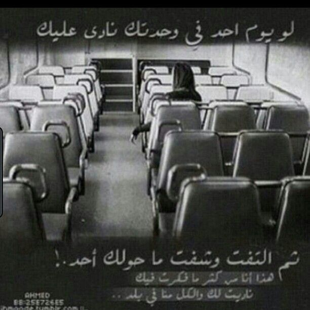 عبدالمجيد عبدالله Love Words Words Arabic Words